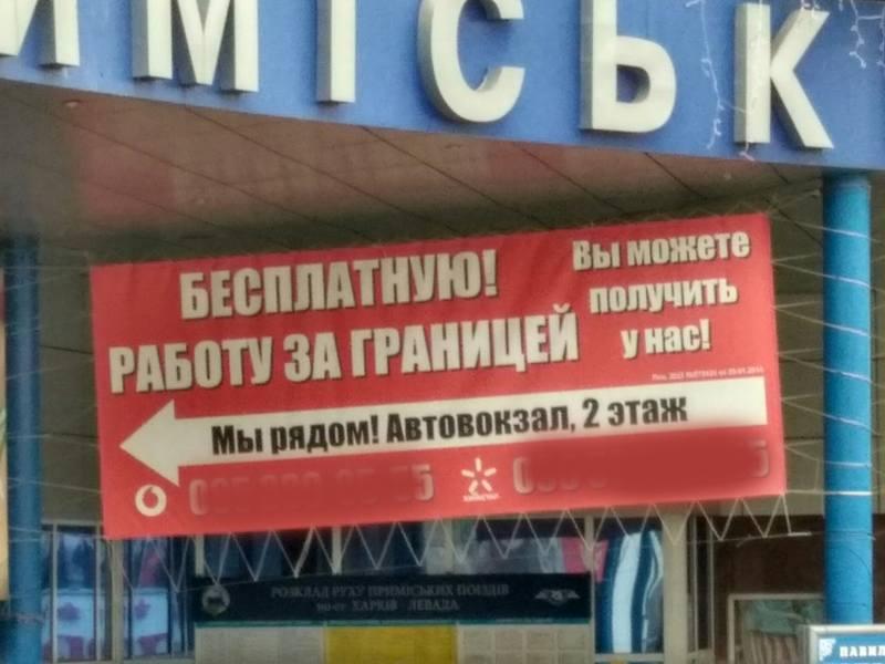 http://images.vfl.ru/ii/1524084338/011c2e39/21426095.jpg