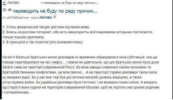 http://images.vfl.ru/ii/1524126944/561be534/21430049.jpg