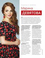 http://images.vfl.ru/ii/1524138125/7f18bda0/21432710_s.jpg