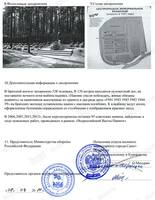 http://images.vfl.ru/ii/1524194514/54edfa74/21440029_s.jpg