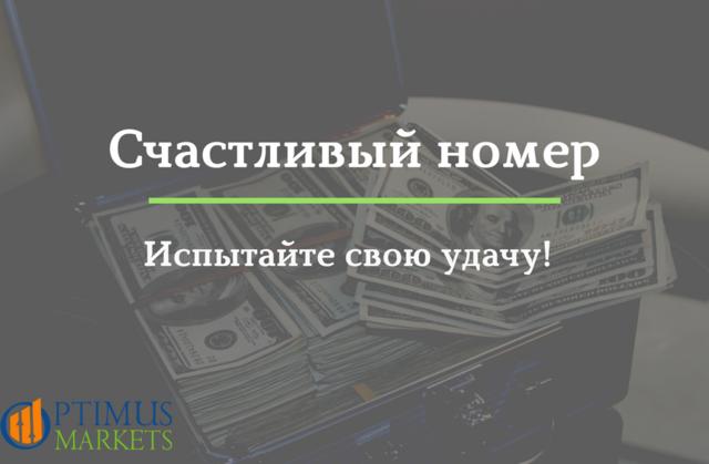 http://images.vfl.ru/ii/1524216256/40766b53/21442726_m.png
