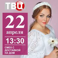 http://images.vfl.ru/ii/1524230322/76abfd64/21446031_s.jpg