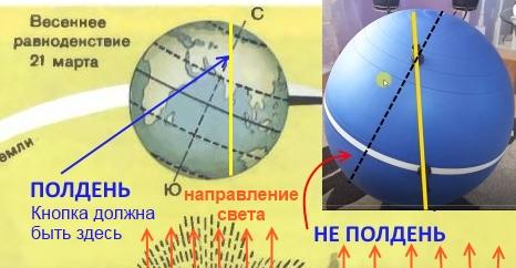 http://images.vfl.ru/ii/1524254502/64ff4de2/21450311.jpg