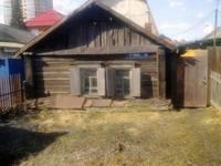 http://images.vfl.ru/ii/1524300646/066307b7/21453771_s.jpg