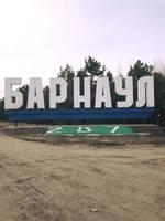 http://images.vfl.ru/ii/1524310132/48e8f004/21455345_s.jpg