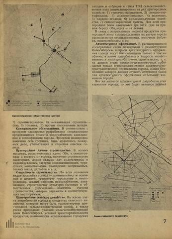 http://images.vfl.ru/ii/1524338477/5af81fa4/21460203_m.jpg