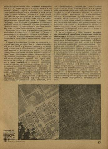 http://images.vfl.ru/ii/1524372169/7840c409/21462619_m.jpg