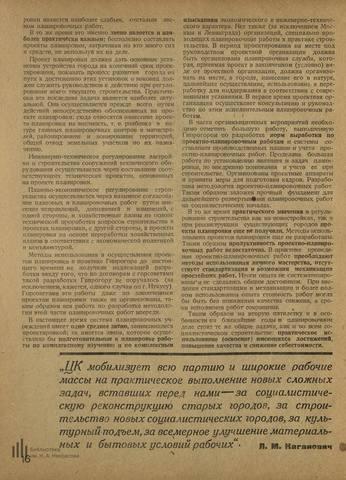 http://images.vfl.ru/ii/1524372170/22eb8177/21462622_m.jpg