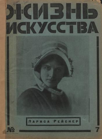 http://images.vfl.ru/ii/1524374842/05ff1cc5/21462927_m.jpg
