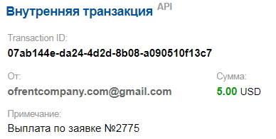 http://images.vfl.ru/ii/1524382886/9559f7b0/21464138_m.jpg