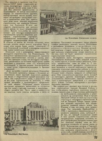 http://images.vfl.ru/ii/1524404181/53acbbdb/21467512_m.jpg
