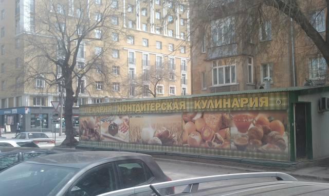 http://images.vfl.ru/ii/1524418728/1f765890/21470325_m.jpg