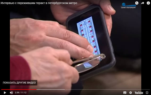 http://images.vfl.ru/ii/1524425056/00625a3c/21471373_m.jpg