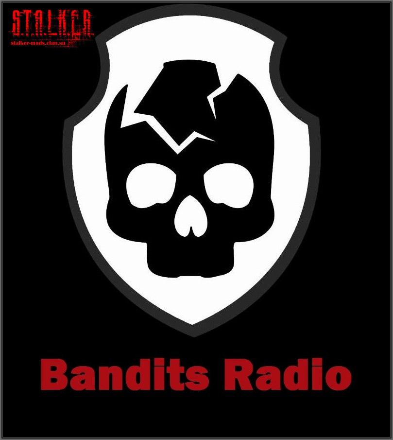 Музончик в радиоприемнике бандосов
