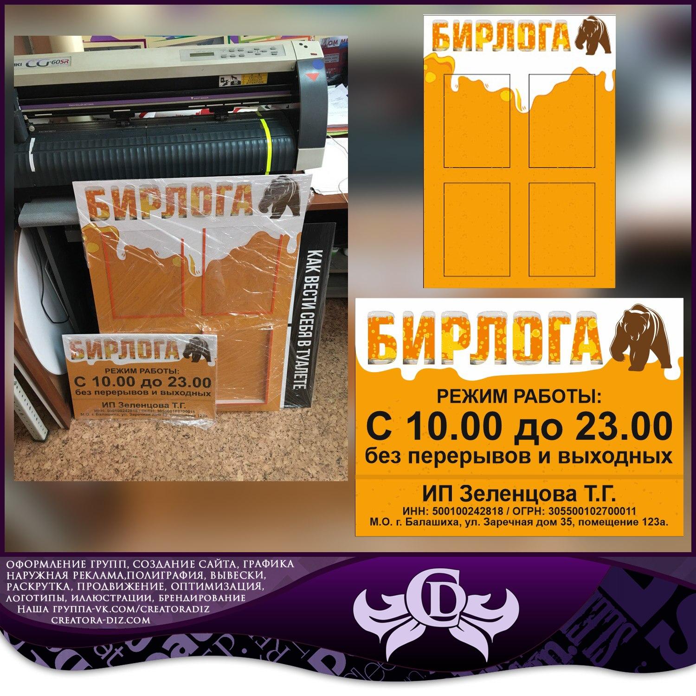 http://images.vfl.ru/ii/1524462201/00490fd8/21474313.jpg