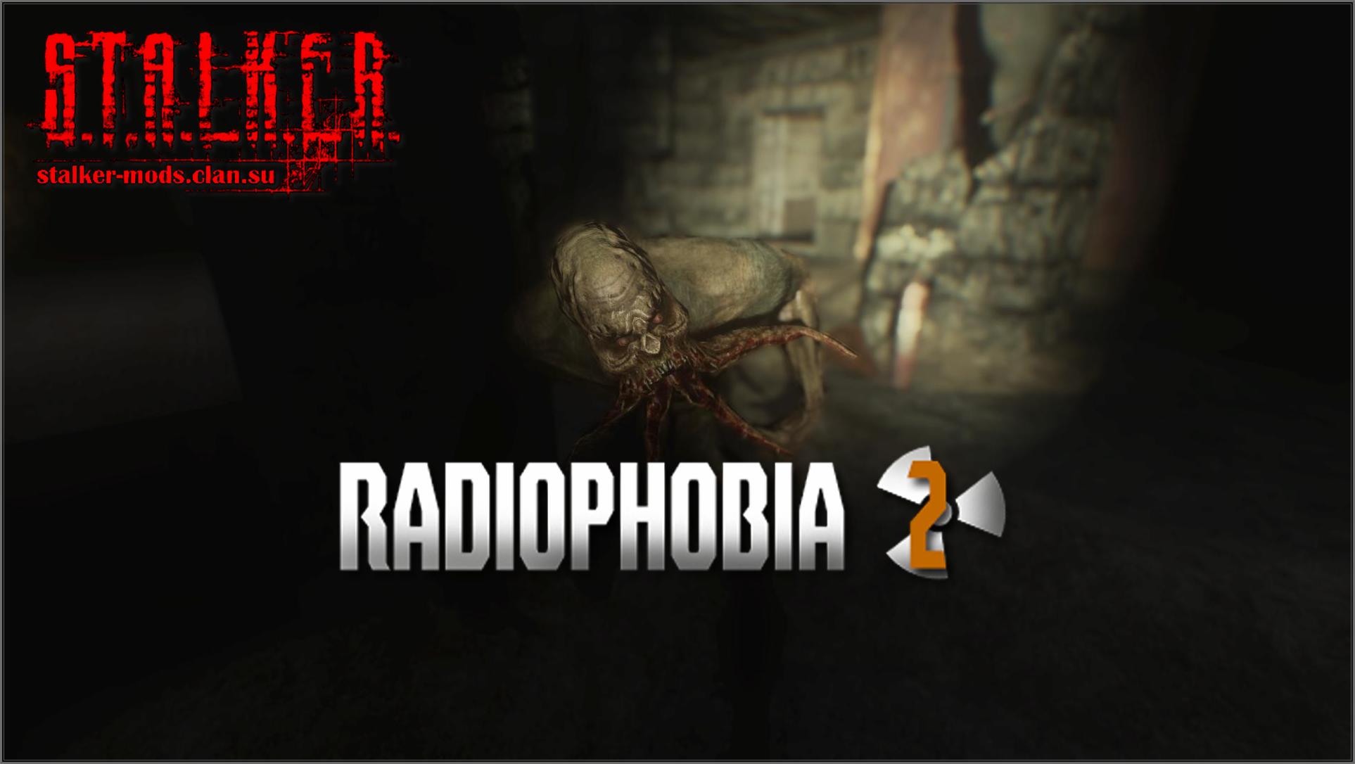 RadioPhobia 2a + OGSR