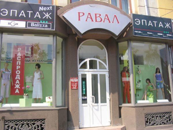 http://images.vfl.ru/ii/1524469237/bef847b8/21475457_m.jpg