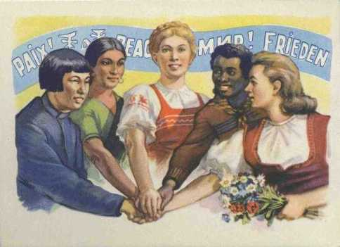 Открытки с Днем солидарности молодежи