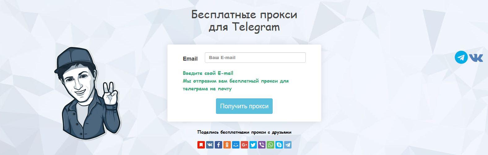 http://images.vfl.ru/ii/1524509458/a1919205/21484792.jpg