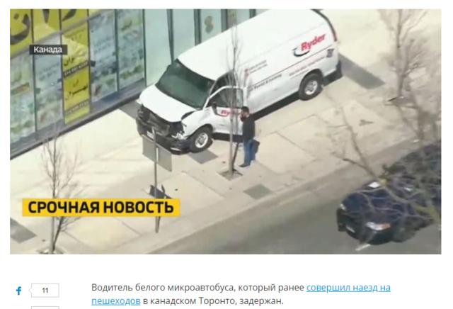 http://images.vfl.ru/ii/1524515886/a85c37f6/21486009_m.png