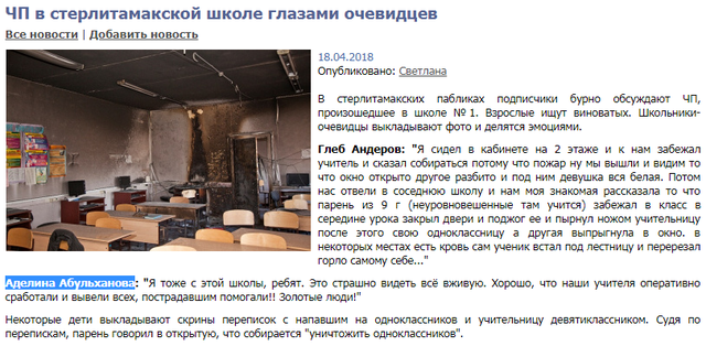 http://images.vfl.ru/ii/1524558332/71b6e210/21490069_m.png