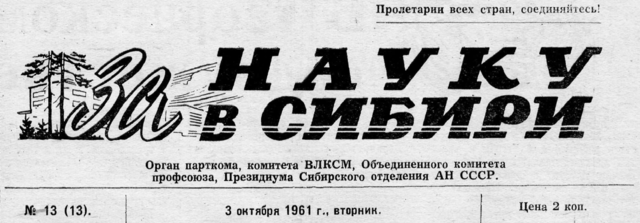 http://images.vfl.ru/ii/1524598637/3bb4e411/21497215_m.png
