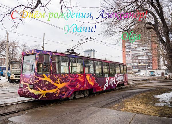 http://images.vfl.ru/ii/1524620186/a961c505/21498575_m.jpg