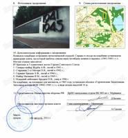 http://images.vfl.ru/ii/1524626890/3148851a/21498803_s.jpg