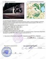 http://images.vfl.ru/ii/1524627017/e02a89a1/21498814_s.jpg