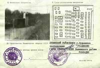 http://images.vfl.ru/ii/1524627136/103b6cf0/21498824_s.jpg