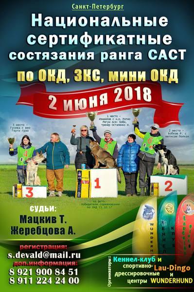 http://images.vfl.ru/ii/1524627600/188b230d/21498865_m.jpg