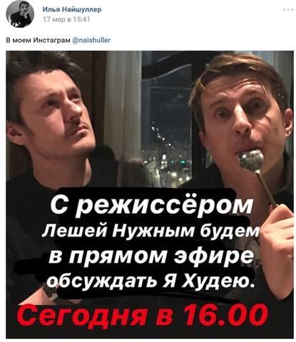 http://images.vfl.ru/ii/1524663275/52897a33/21506063.jpg