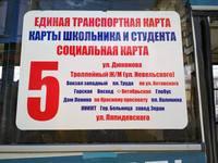 http://images.vfl.ru/ii/1524665423/22e1b50d/21506515_s.jpg