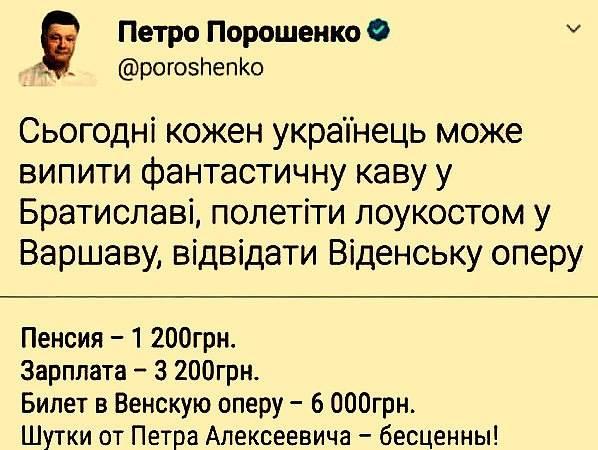 http://images.vfl.ru/ii/1524668312/165b5b6b/21506985.jpg