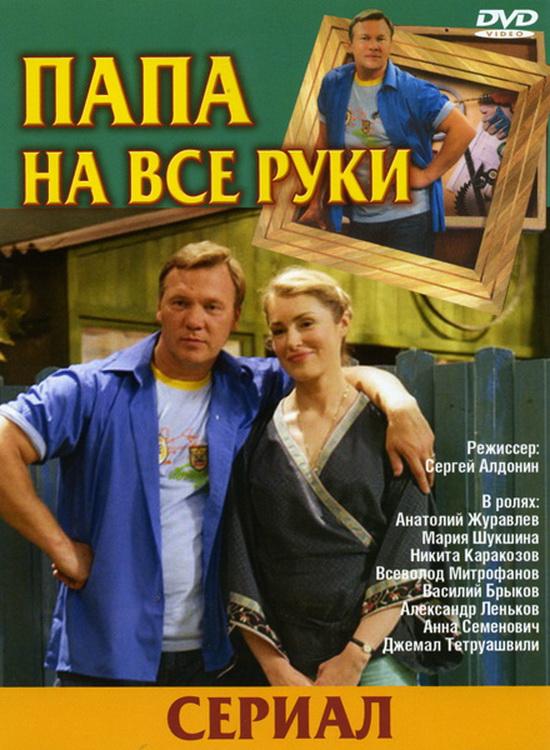 http//images.vfl.ru/ii/1524675296/fe72b7/21508084.jpg