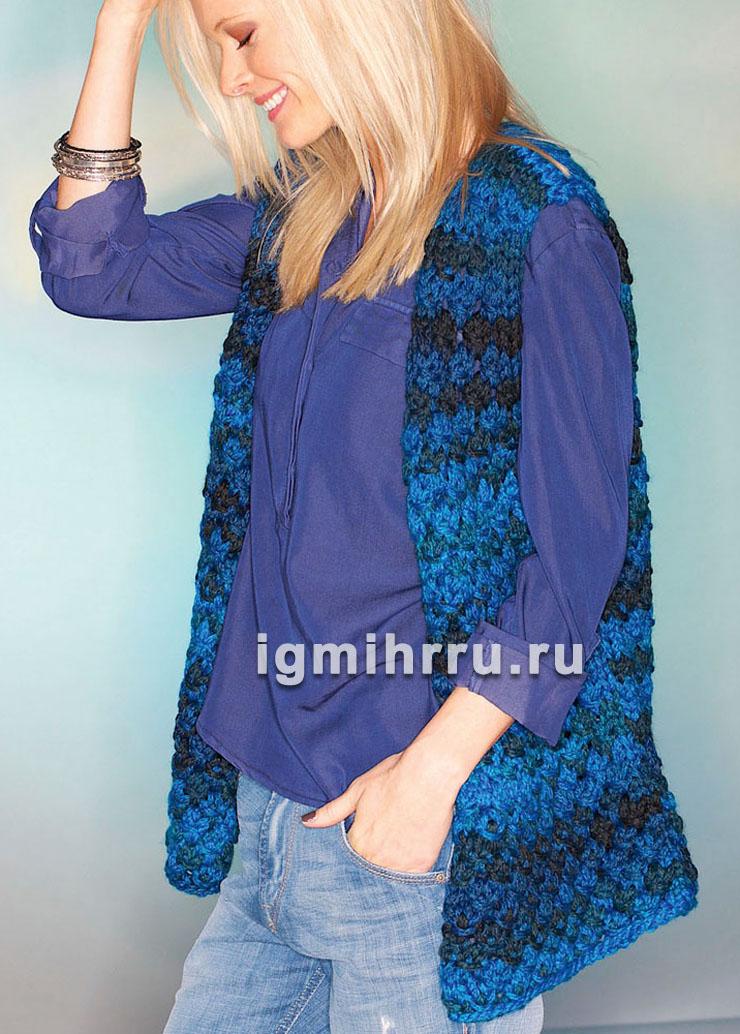 Сине-черный жилет крупной вязки. Вязание спицами