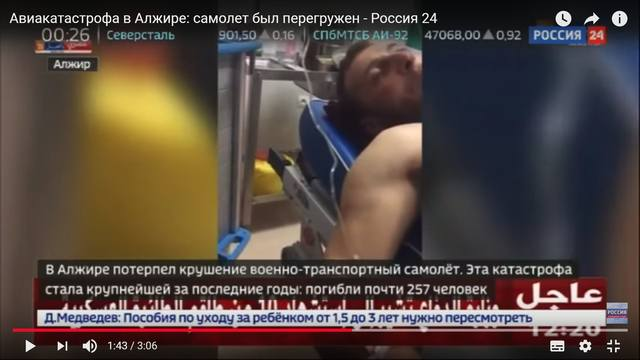 http://images.vfl.ru/ii/1524690629/12e5c26a/21511099_m.jpg