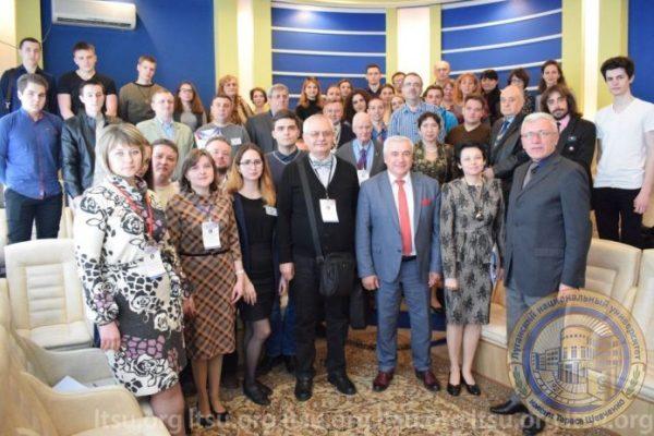 Сербия, Луганск, конференция