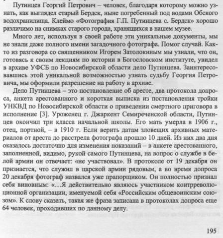 http://images.vfl.ru/ii/1524732063/691d3b72/21515694_m.jpg