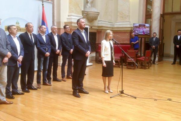 Сербия, Белград, Поклонская