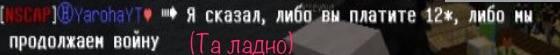 http://images.vfl.ru/ii/1524770139/3d8fd07c/21523247_m.jpg