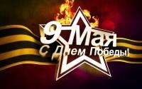 Кубок г. Владивостока по спортивному ориентированию посвященный Дню Победы