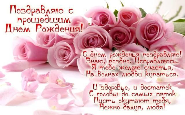 http://images.vfl.ru/ii/1524841039/fa03e274/21531640_m.jpg