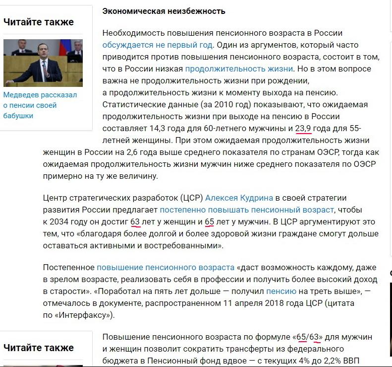 http://images.vfl.ru/ii/1524932094/55755d8f/21543306.jpg