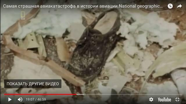 http://images.vfl.ru/ii/1524948850/0a524243/21545948_m.jpg