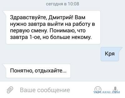 http://images.vfl.ru/ii/1524975889/41143986/21547040_m.jpg