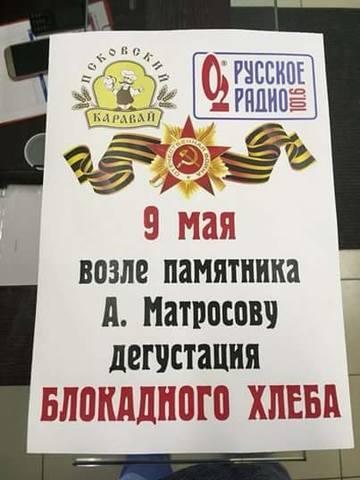http://images.vfl.ru/ii/1524986253/a4feb7ae/21548426_m.jpg