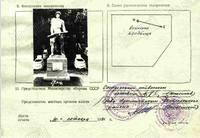 http://images.vfl.ru/ii/1525017171/d40c56cf/21553549_s.jpg