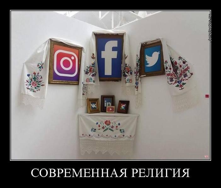 http://images.vfl.ru/ii/1525062621/175da67e/21558710.jpg