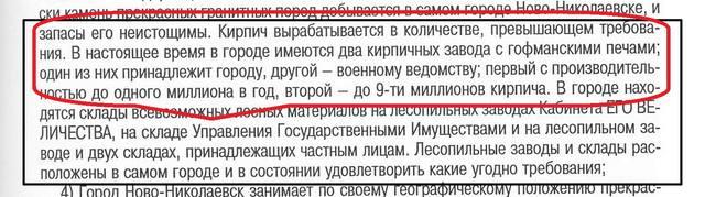 http://images.vfl.ru/ii/1525065869/b750afd2/21558954_m.jpg